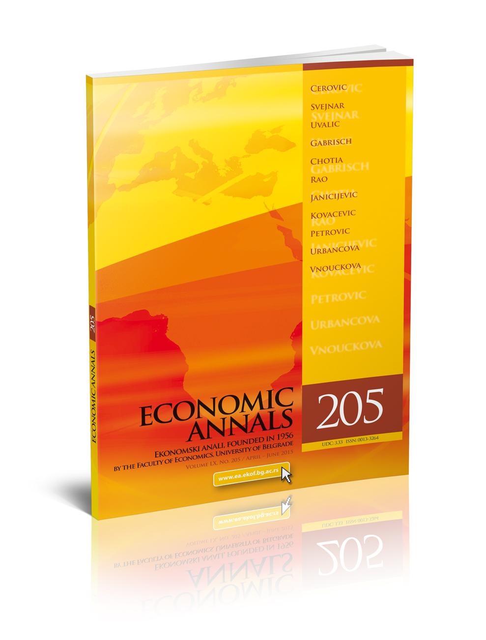 Ekonomski anali 205_3D
