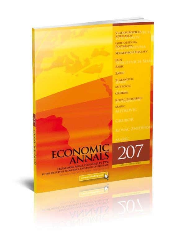 Ekonomski anali 207_korica 3D