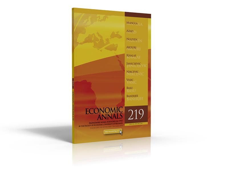 Ekonomski-anali-219