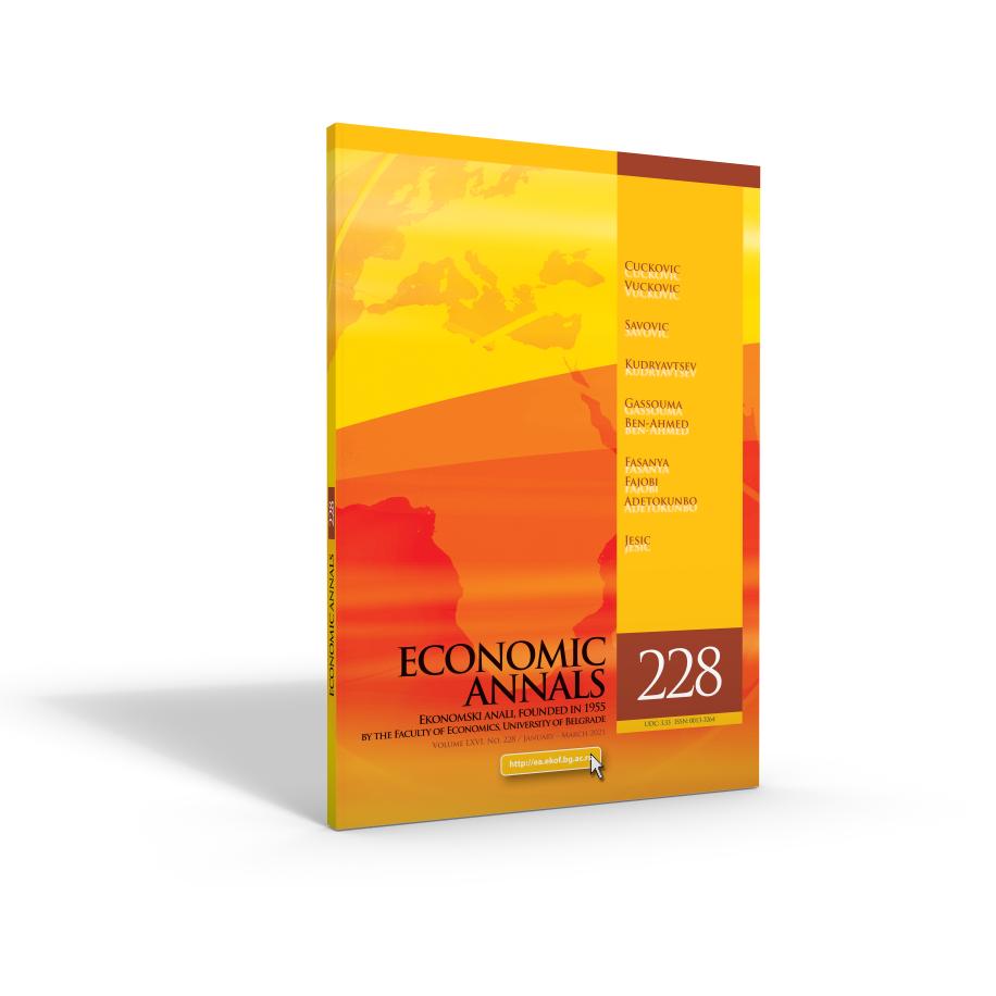 ekonomski-anali-228-web