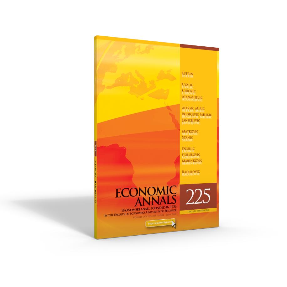 ekonomski-anali-224-za_sajt
