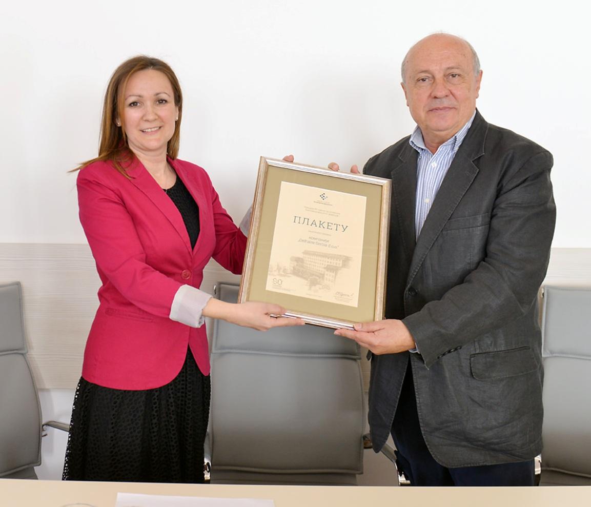 Branislav Boricic, dekan Ekonomskog fakulteta urucio je zlatnu plaketu Jelena Vukovic iz kompanije Delez Srbija za visegodisnju saradnju