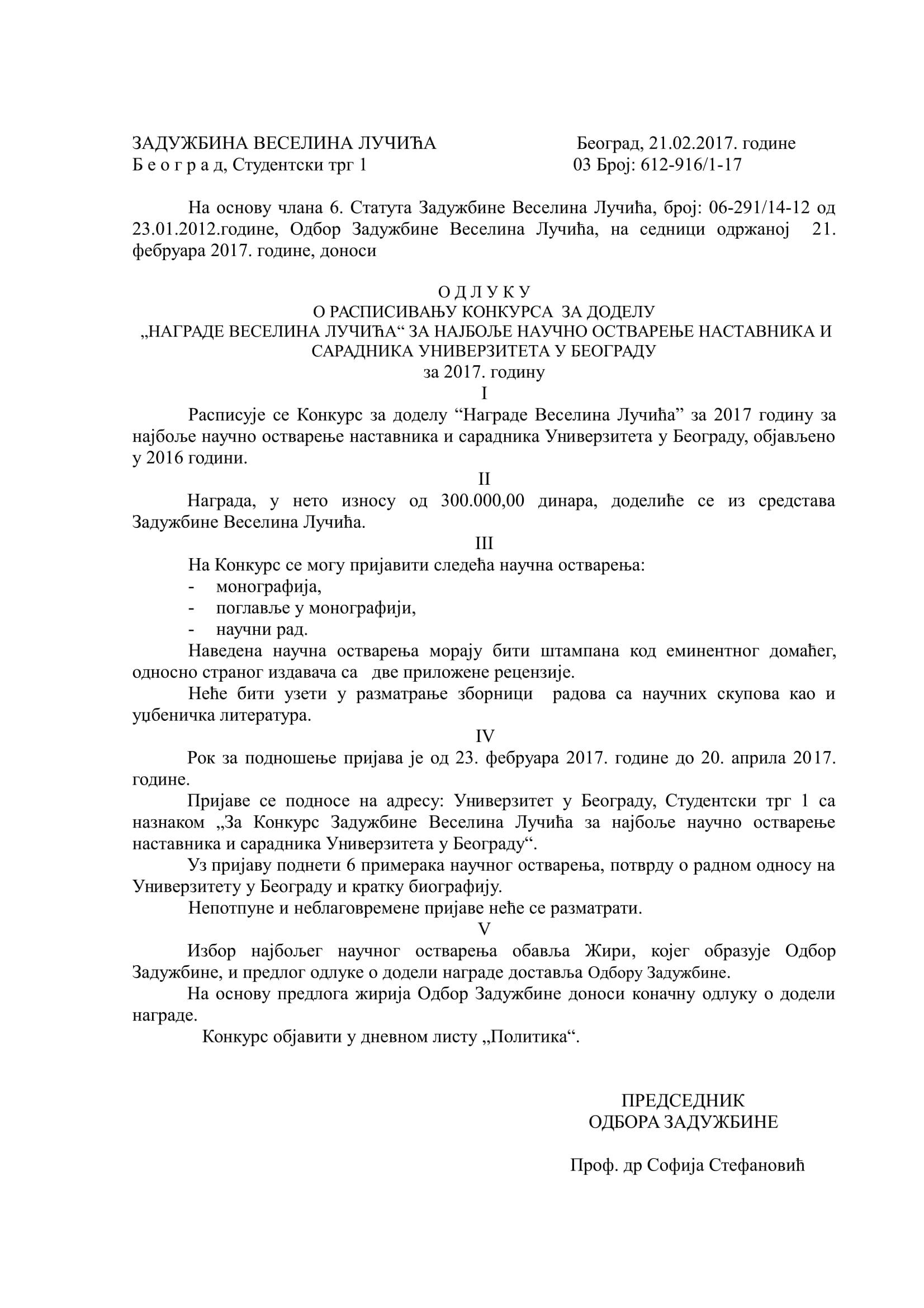 KONKURS ZA NAUCNO DELO (1)-1