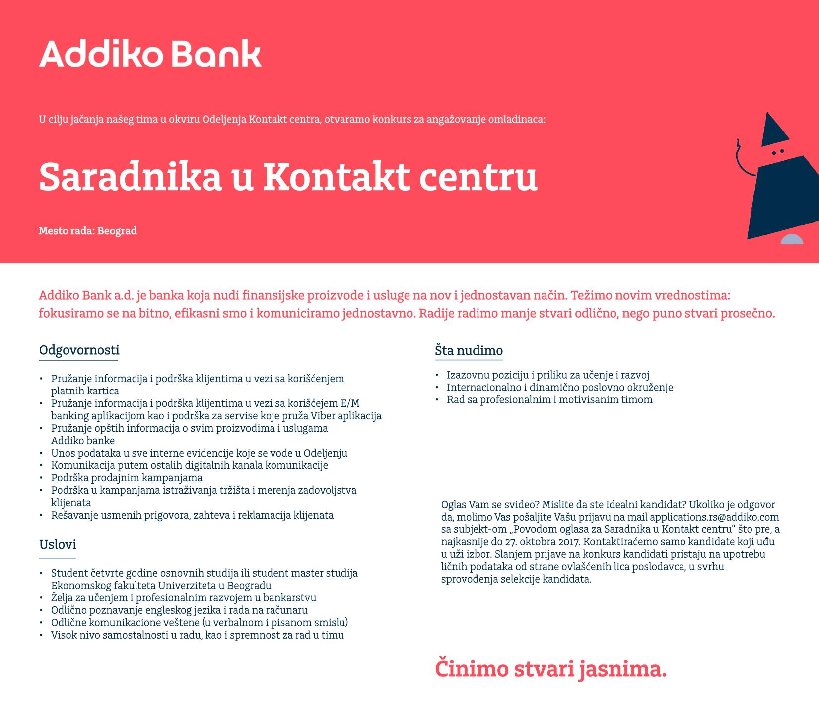 Addiko-201704-12575-Oglas posao-SRB-Saradnik-1