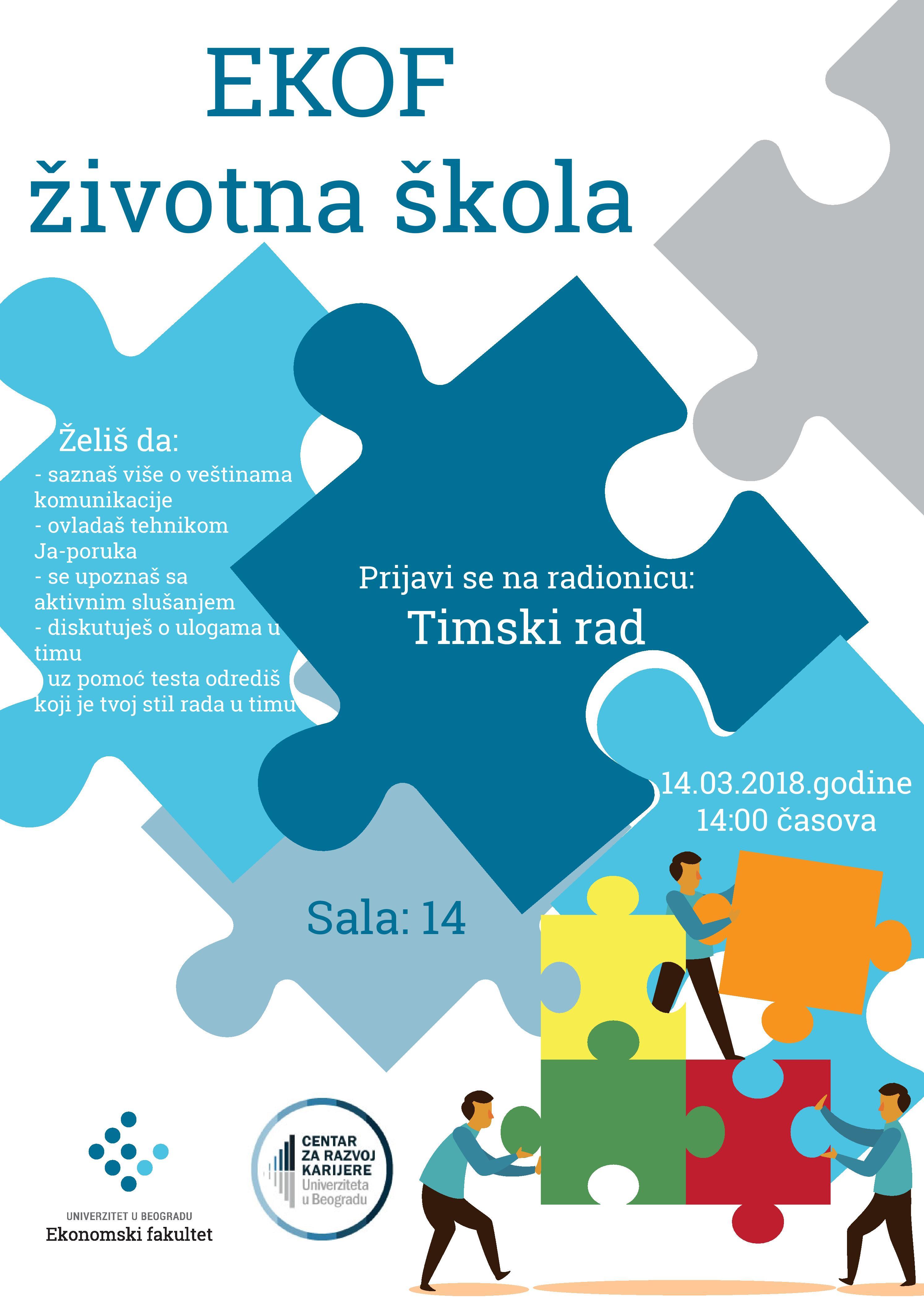 Ekof životna škola - timski rad-page-001 (1)