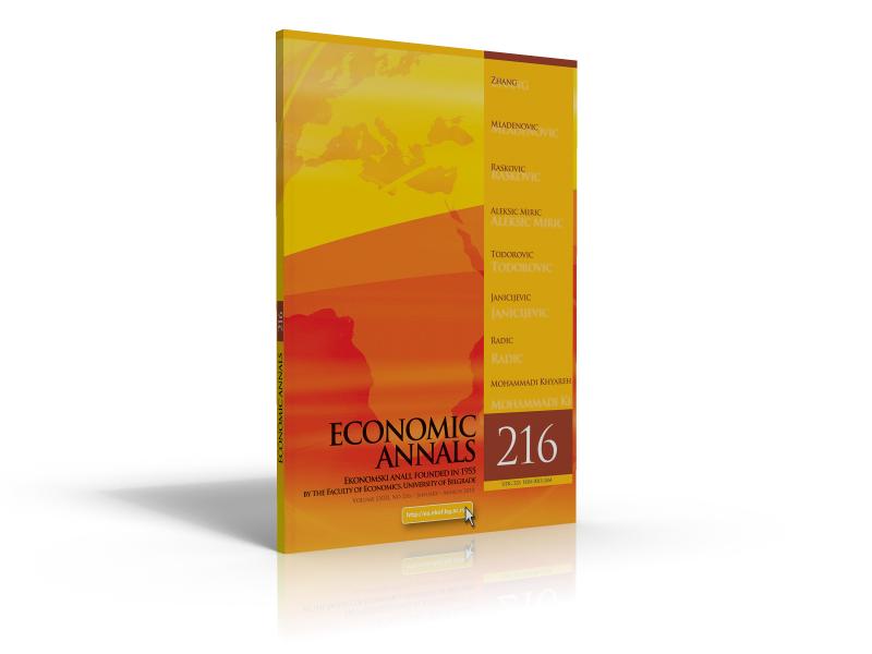 Ekonomski anali 216