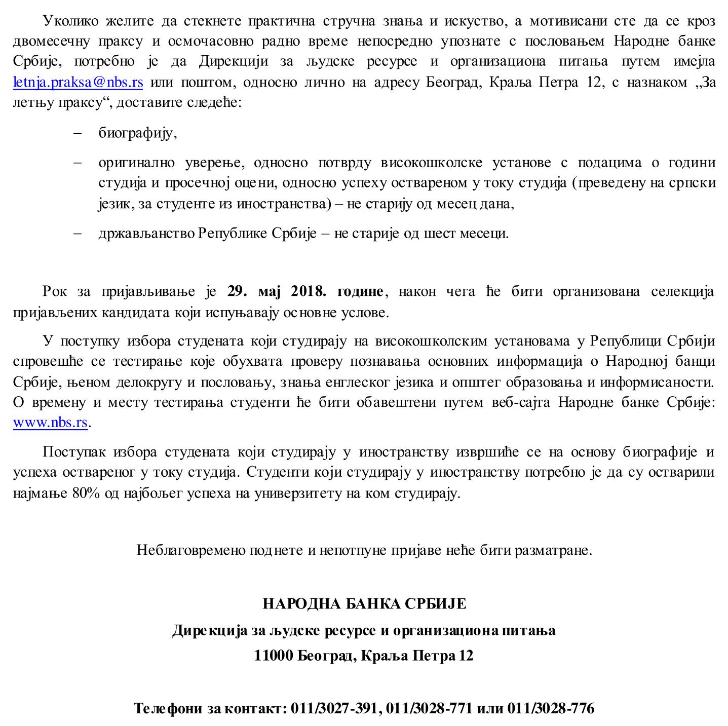Poziv za obavljanje letnje prakse 2018-2