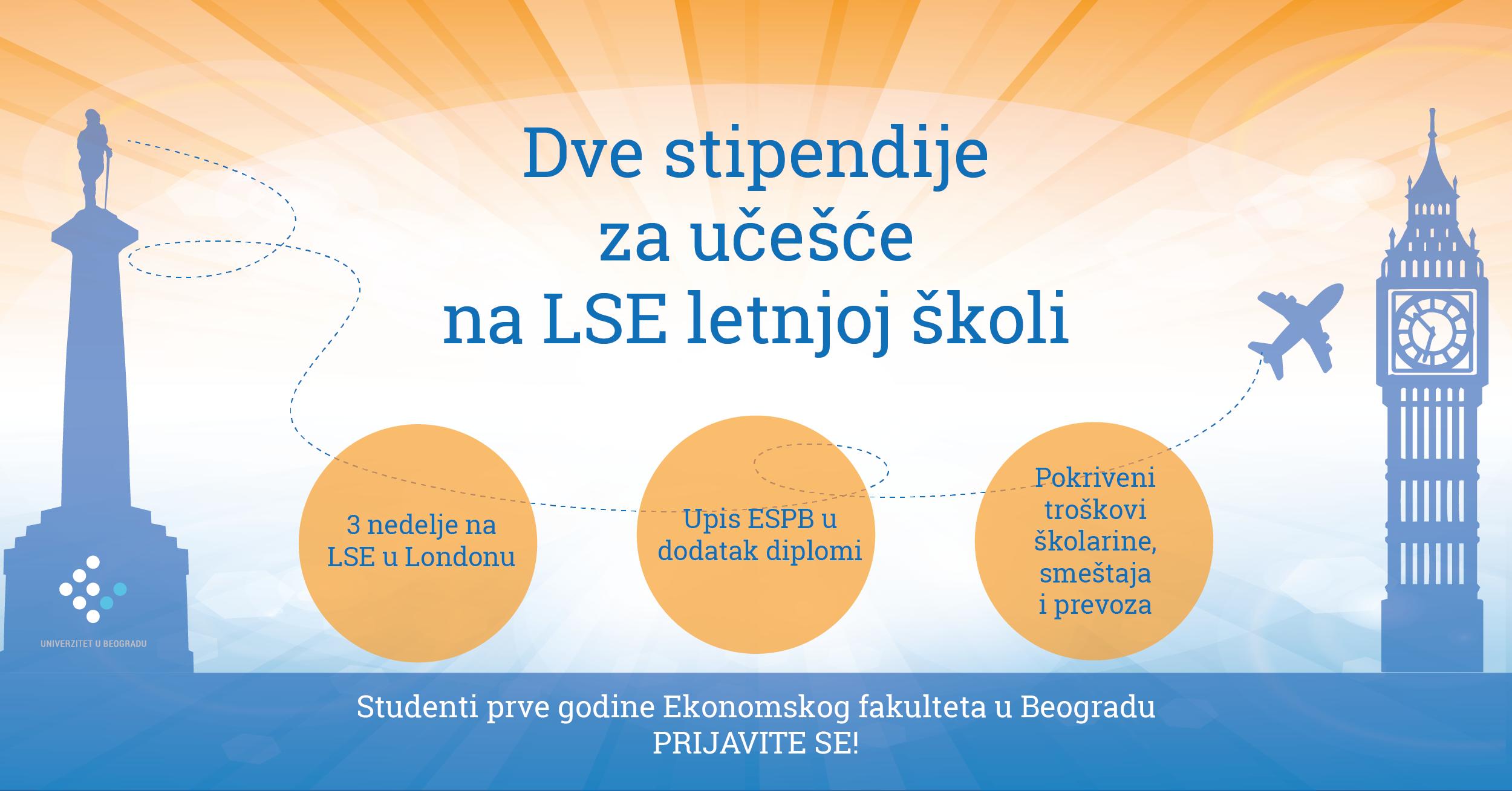 LSE letnja škola, korigovano-01