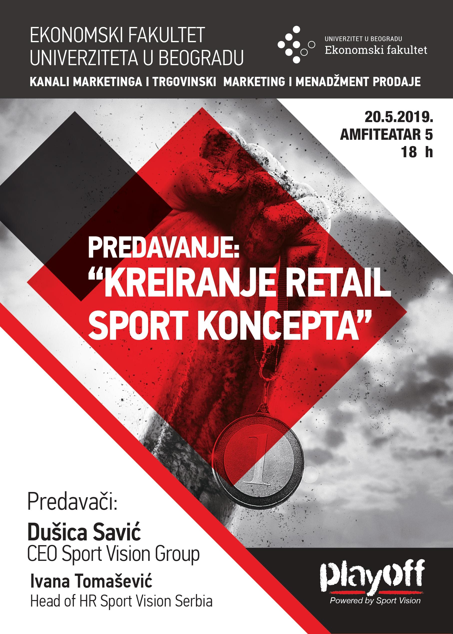 EKOF VELIKO PREDAVANJE - A3 poster - 20maj_page-0001