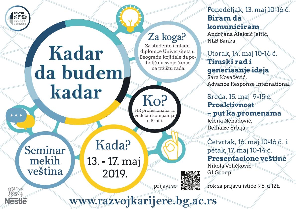 kdbk plakat 19_001