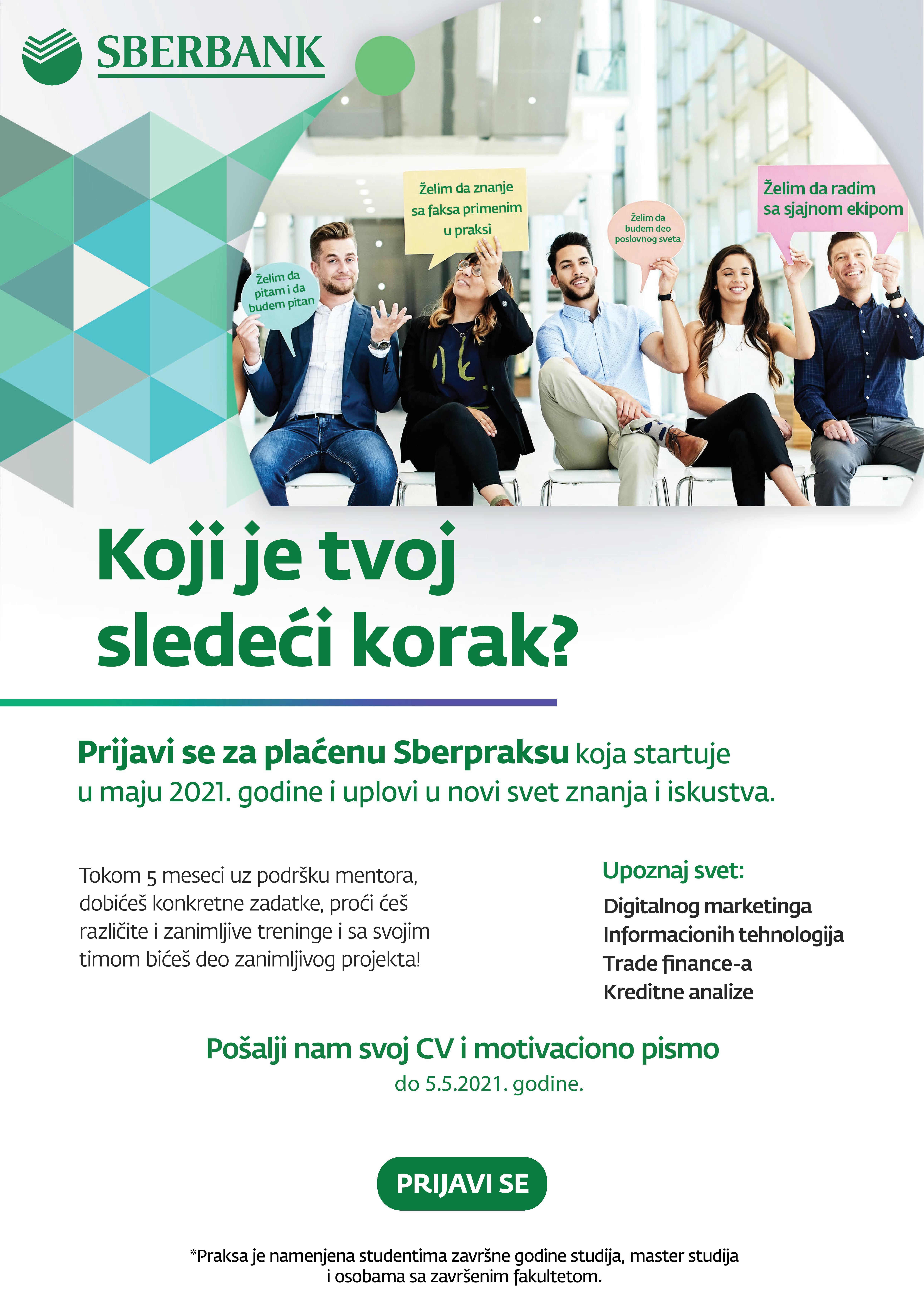 Sberbpraksa oglas KOMENTARI-page-001