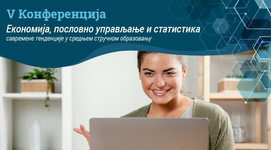 sajt konferencija-01